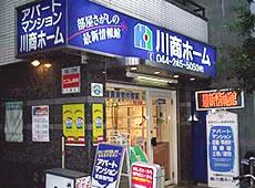 shop_e