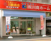 shop_o